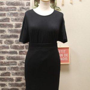 jupe vintage femme tailleur noir frip in shop
