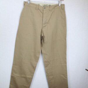 pantalon-beige-frip-in-shop